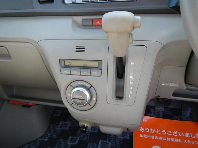 「ダイハツ」「アトレーワゴン」「コンパクトカー」「熊本県」の中古車15