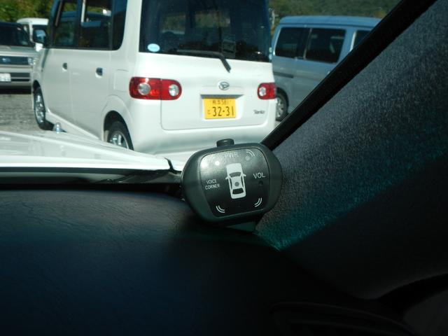 「トヨタ」「クラウンエステート」「ステーションワゴン」「熊本県」の中古車30