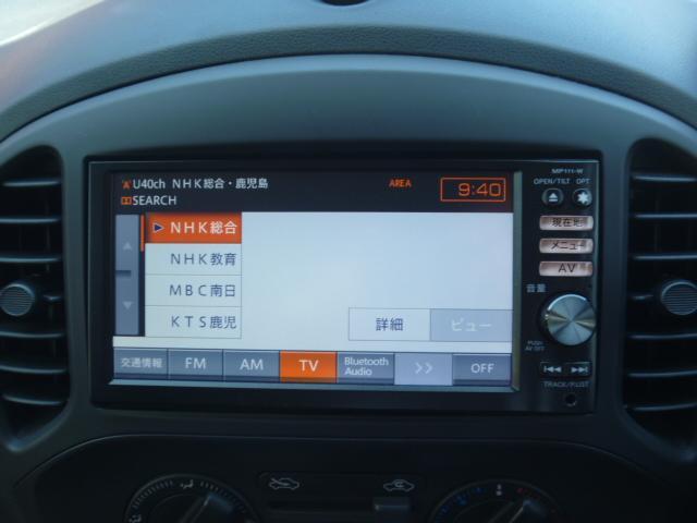 15RX アーバンセレクション SDナビフルセグ Bカメラ(10枚目)