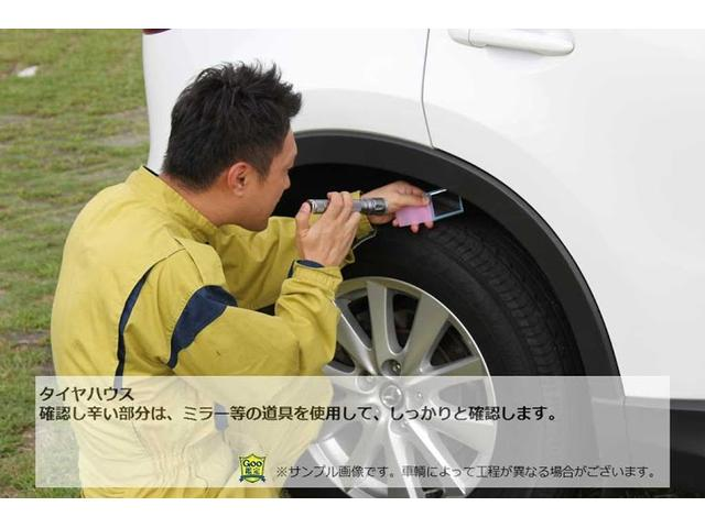 15RX アーバンセレクション SDナビフルセグ Bカメラ(21枚目)