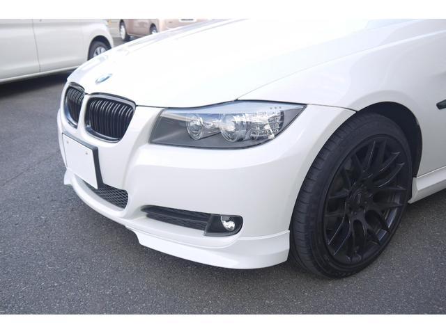 「BMW」「BMW」「ステーションワゴン」「宮崎県」の中古車2