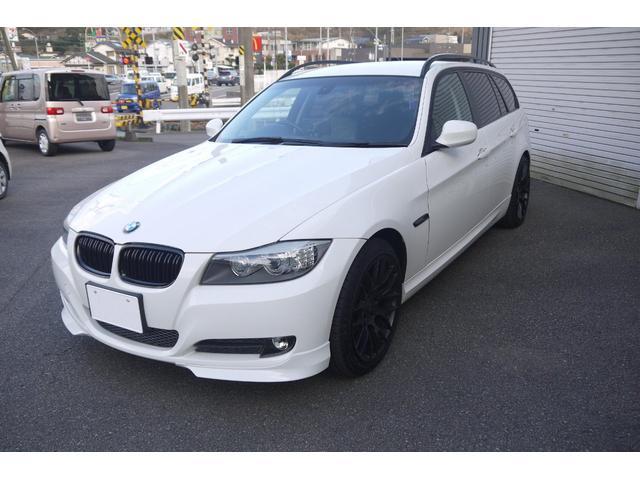 「BMW」「BMW」「ステーションワゴン」「宮崎県」の中古車5