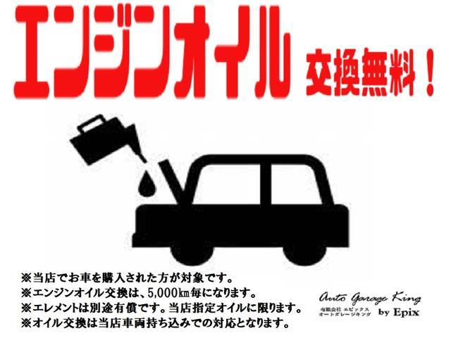 「BMW」「BMW」「ステーションワゴン」「宮崎県」の中古車9