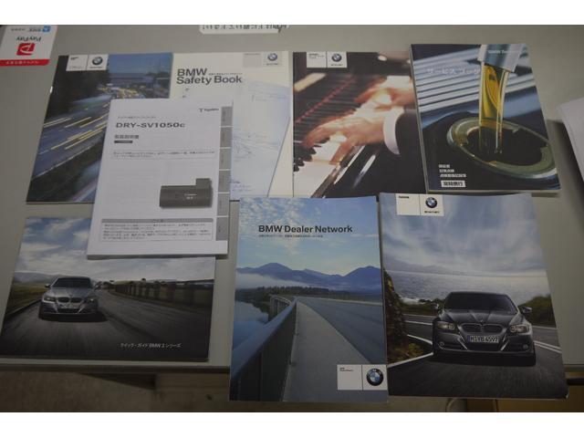 「BMW」「BMW」「ステーションワゴン」「宮崎県」の中古車43