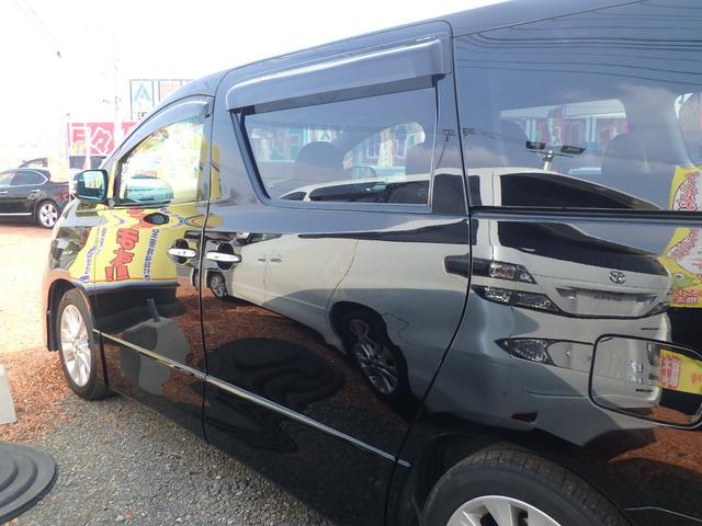 「トヨタ」「ヴェルファイア」「ミニバン・ワンボックス」「熊本県」の中古車17