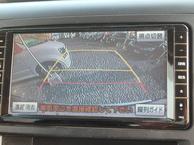 「トヨタ」「ヴェルファイア」「ミニバン・ワンボックス」「熊本県」の中古車61