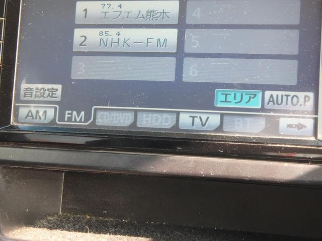 「トヨタ」「ヴェルファイア」「ミニバン・ワンボックス」「熊本県」の中古車62