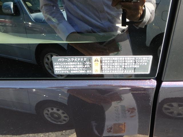 TS 社外16インチAW HDDナビ TV 両側パワスラ(15枚目)