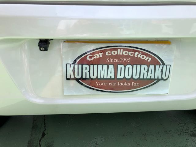 「ダイハツ」「ムーヴ」「コンパクトカー」「熊本県」の中古車15