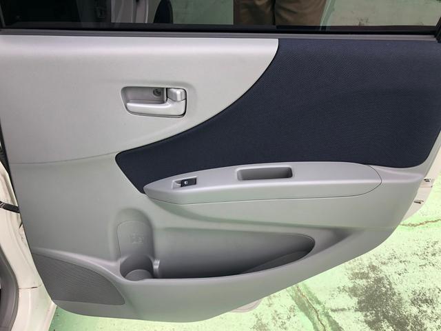 「ダイハツ」「ムーヴ」「コンパクトカー」「熊本県」の中古車36