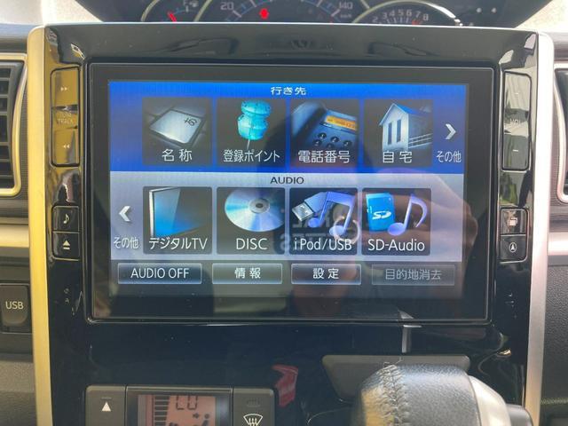 カスタムRS SA 純正8インチナビ 両側パワースライドドア LEDヘッドライト バックモニター キーフリー プッシュスタート ETC 純正15インチアルミ ターボ車(34枚目)