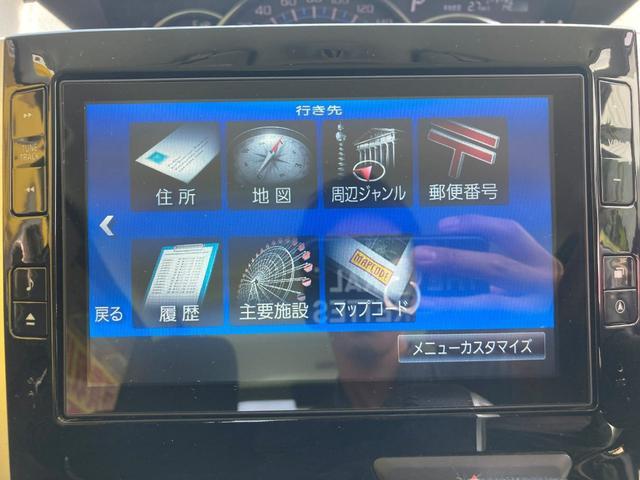カスタムRS SA 純正8インチナビ 両側パワースライドドア LEDヘッドライト バックモニター キーフリー プッシュスタート ETC 純正15インチアルミ ターボ車(35枚目)