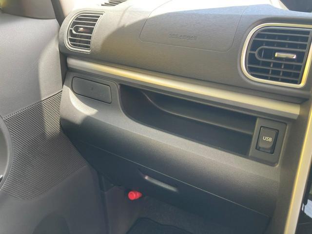 カスタムRS SA 純正8インチナビ 両側パワースライドドア LEDヘッドライト バックモニター キーフリー プッシュスタート ETC 純正15インチアルミ ターボ車(38枚目)