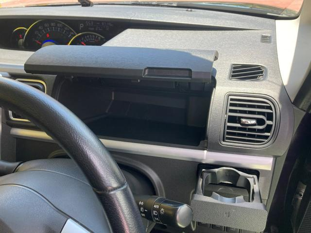 カスタムRS SA 純正8インチナビ 両側パワースライドドア LEDヘッドライト バックモニター キーフリー プッシュスタート ETC 純正15インチアルミ ターボ車(44枚目)