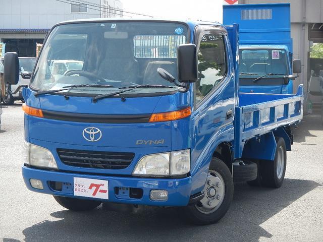 「トヨタ」「ダイナトラック」「トラック」「熊本県」の中古車16