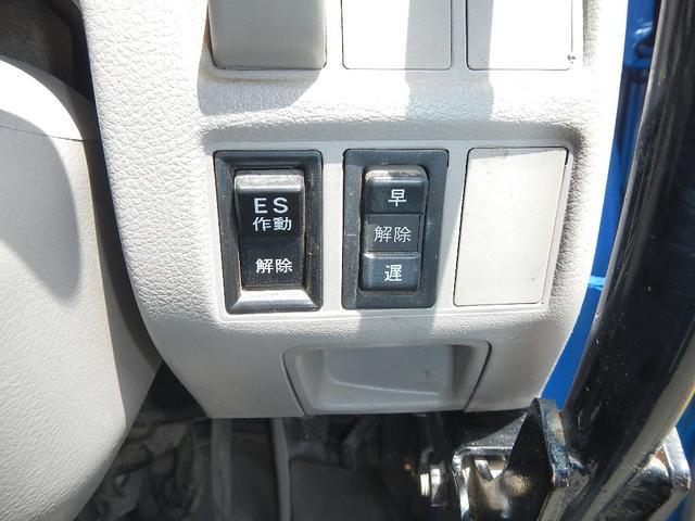 「トヨタ」「ダイナトラック」「トラック」「熊本県」の中古車30