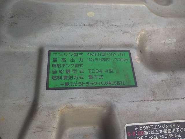 三菱ふそう キャンター ワイド4.9Dタダノ4段クレーン 超ロングボディ