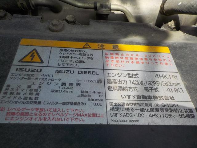 4tダンプ6速MT3ペダル 積載量3900kg 新明和(23枚目)