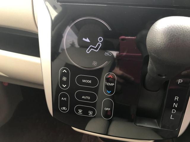 人と人との繋がりを大切にし、お車を通してお客様が笑顔になれるサポートをさせて頂きたいと思ってます。お気軽にご来店ください。スタッフ一同お待ちしてます。