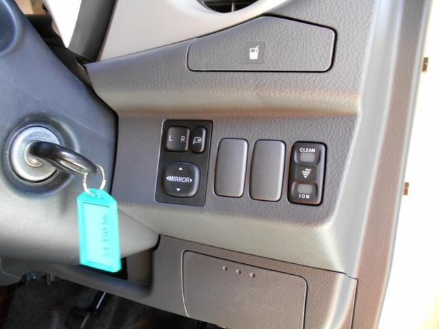エアコンはion付で快適な車内を保てます、
