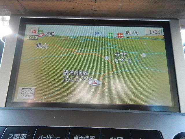 「日産」「スカイライン」「クーペ」「鹿児島県」の中古車28