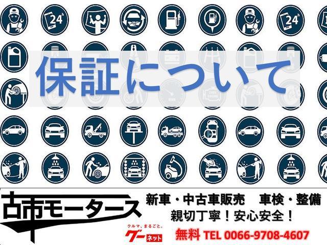 「日産」「スカイライン」「クーペ」「鹿児島県」の中古車32