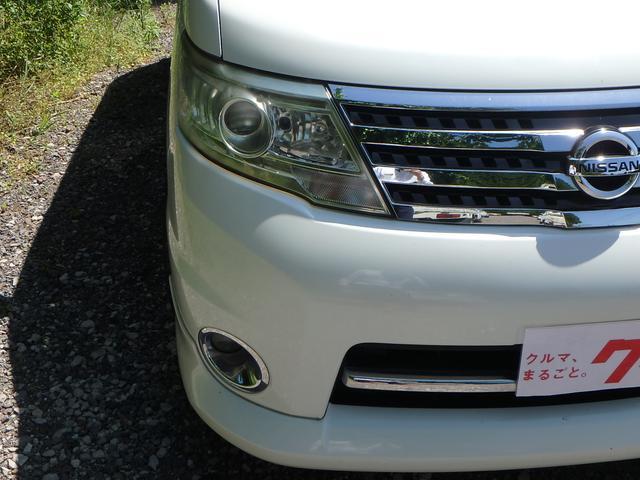 「日産」「セレナ」「ミニバン・ワンボックス」「鹿児島県」の中古車4
