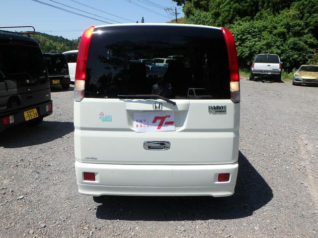 「ホンダ」「バモス」「コンパクトカー」「鹿児島県」の中古車8