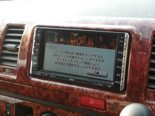 「トヨタ」「ハイエース」「その他」「鹿児島県」の中古車22