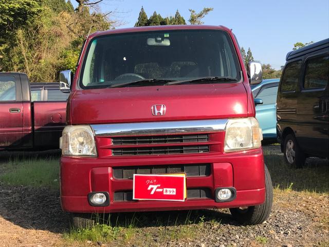 「ホンダ」「バモス」「コンパクトカー」「鹿児島県」の中古車2