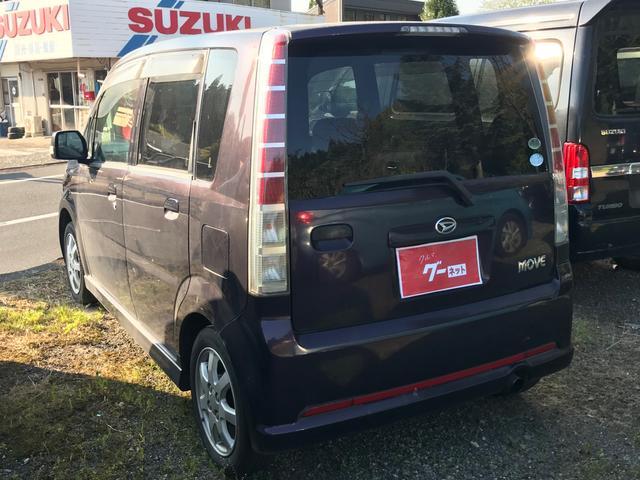 「ダイハツ」「ムーヴ」「コンパクトカー」「鹿児島県」の中古車7