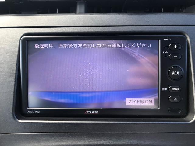 「トヨタ」「プリウス」「セダン」「宮崎県」の中古車37