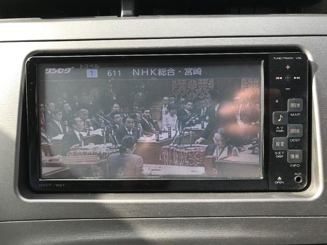 「トヨタ」「プリウス」「セダン」「宮崎県」の中古車36