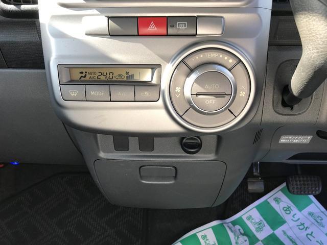 「ダイハツ」「タント」「コンパクトカー」「宮崎県」の中古車36