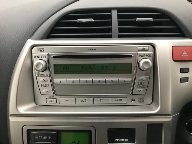 「トヨタ」「ラクティス」「ミニバン・ワンボックス」「宮崎県」の中古車32