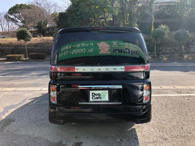 「日産」「エルグランド」「ミニバン・ワンボックス」「鹿児島県」の中古車3