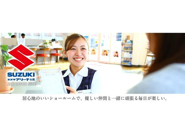 下記の自社HPにも情報満載☆ぜひご覧ください。https://www.suzuki.co.jp/dealer/46461012/