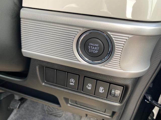ハイブリッドX 全方位カメラ オートライト ステアリングスイッチ 届出済未使用車(15枚目)