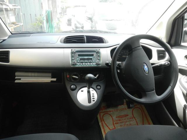 「スバル」「R2」「軽自動車」「鹿児島県」の中古車10