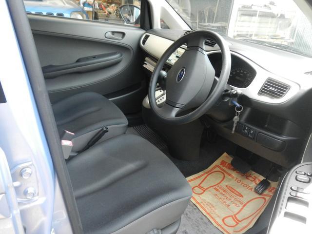 「スバル」「R2」「軽自動車」「鹿児島県」の中古車15