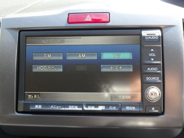 「ホンダ」「フリード」「ミニバン・ワンボックス」「鹿児島県」の中古車34