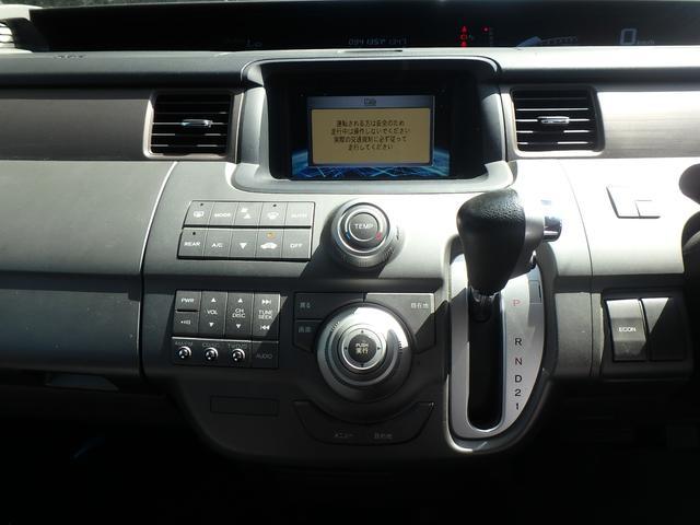 「ホンダ」「ステップワゴン」「ミニバン・ワンボックス」「鹿児島県」の中古車32