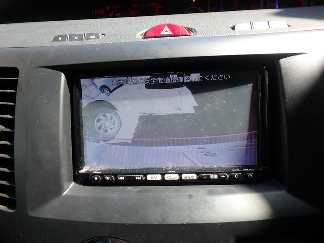 「マツダ」「ビアンテ」「ミニバン・ワンボックス」「鹿児島県」の中古車38