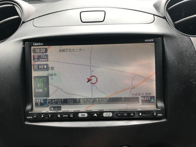 「マツダ」「デミオ」「コンパクトカー」「鹿児島県」の中古車31