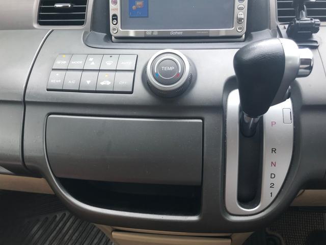 「ホンダ」「ステップワゴン」「ミニバン・ワンボックス」「鹿児島県」の中古車34