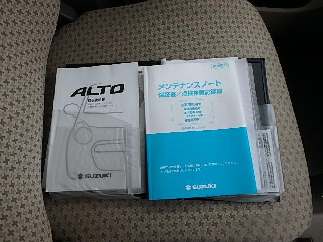 ECO-L アイドリングストップ CD 整備点検記録簿(20枚目)