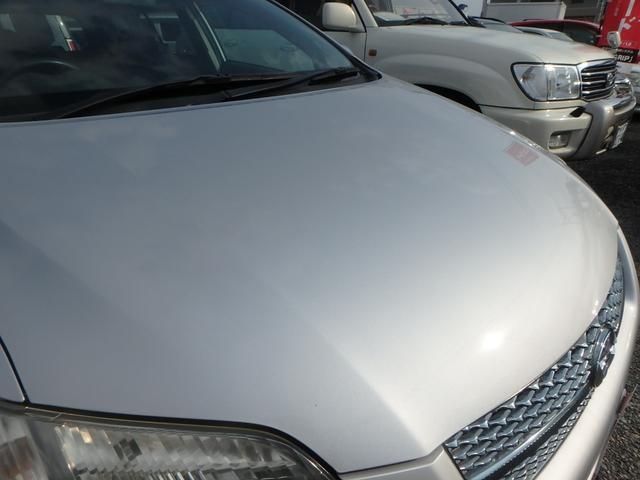 トヨタ カローラフィールダー 1.5X Gエディション スマートキー 電動格納ミラー