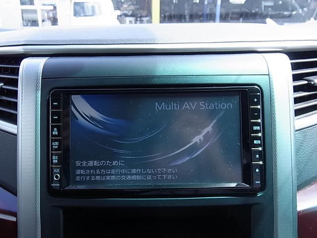 2.4Z ワンオーナー車 ナビ地デジ 後席モニター ETC(5枚目)