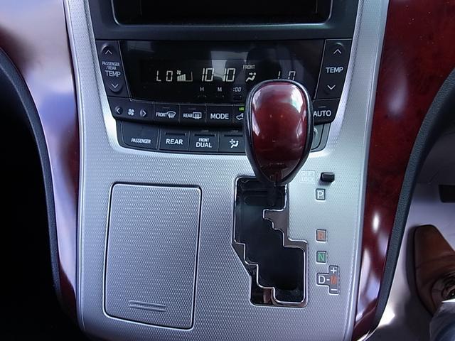 2.4Z ワンオーナー車 ナビ地デジ 後席モニター ETC(21枚目)