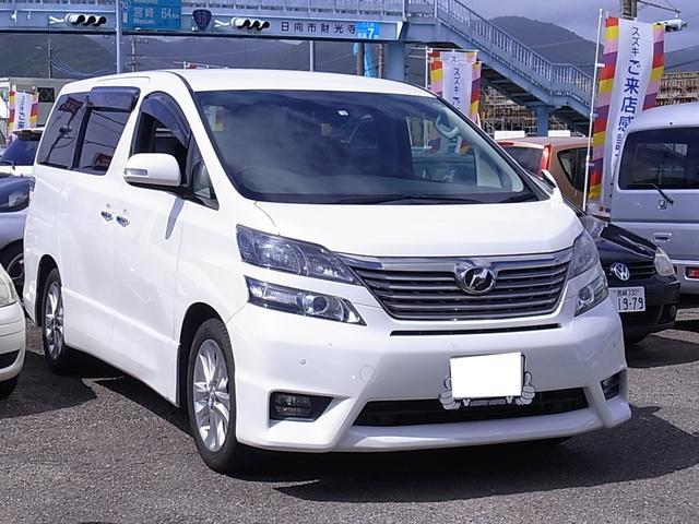2.4Z ワンオーナー車 ナビ地デジ 後席モニター ETC(38枚目)